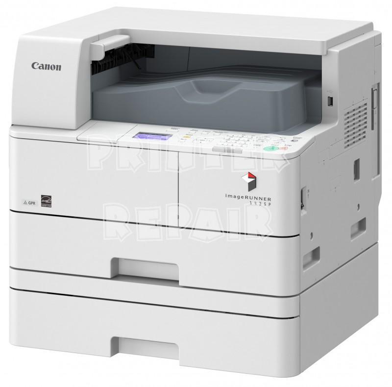 Canon ImageRunner 1023IF