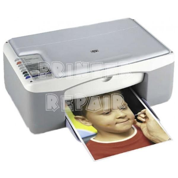 HP PSC - Printer / Scanner / Copier 1110 All in One